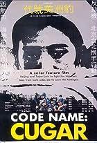 Codename Cougar