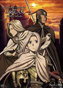 Arslan Senki in hindi download free in torrent