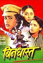 Bindhaast Poster