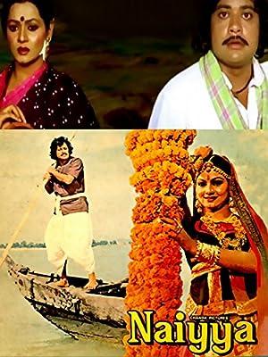 Naiyya movie, song and  lyrics