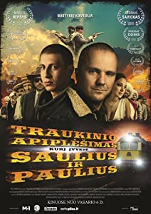Traukinio apiplesimas, kuri ivykde Saulius ir Paulius full movie in hindi free download hd 1080p
