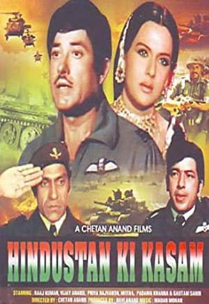 War Hindustan Ki Kasam Movie