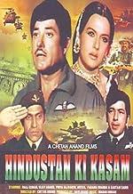INDIAN WAR & PATRIOTIC MOVIES - IMDb