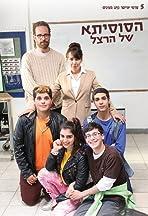 HaSusita Shel Herzl