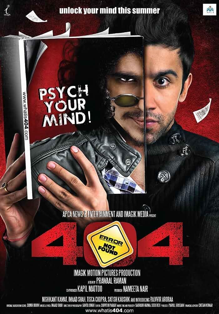 404: Error Not Found (2011)