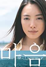 Tokyo wankei: Destiny of love