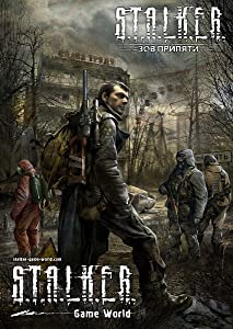 Movies list to watch S.T.A.L.K.E.R.: Call of Pripyat [640x320]