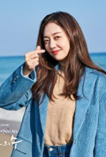 Baek Soo-Min Picture