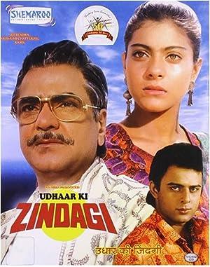 Udhaar Ki Zindagi movie, song and  lyrics