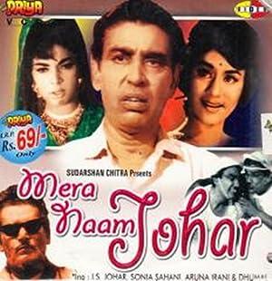 Mera Naam Johar movie, song and  lyrics