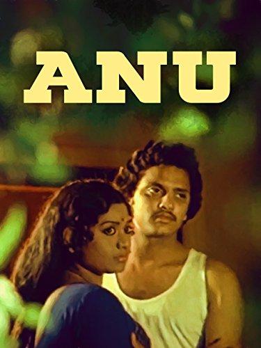 Anu ((1982))