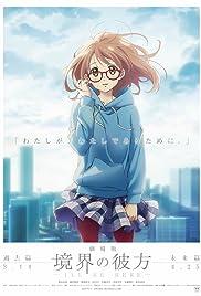 Kyôkai no Kanata: mirai-hen(2015) Poster - Movie Forum, Cast, Reviews