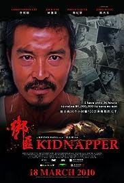 Kidnapper Poster