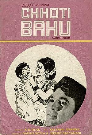 Chhoti Bahu movie, song and  lyrics