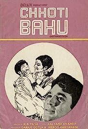 Chhoti Bahu 1971 Hindi Movie AMZN WebRip 300mb 480p 1GB 720p 3GB 13GB 1080p