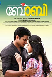 Bobby Malayalam Movie Poster