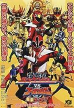 Samurai Sentai Shinkenger vs. Go-onger Ginmaku Bang!