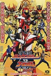 Samurai Sentai Shinkenger vs. Go-onger Ginmaku Bang! Poster