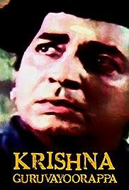 Krishna Guruvayoorappaa Poster