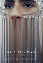 Sevdaliza: Shahmaran