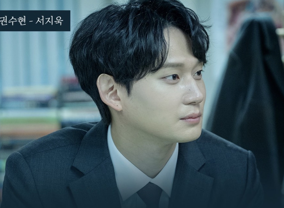 Kwon Soo-Hyeon in Eobiseu (2019)