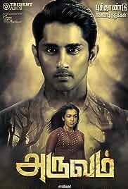 Aruvam (2019) HDRip tamil Full Movie Watch Online Free MovieRulz