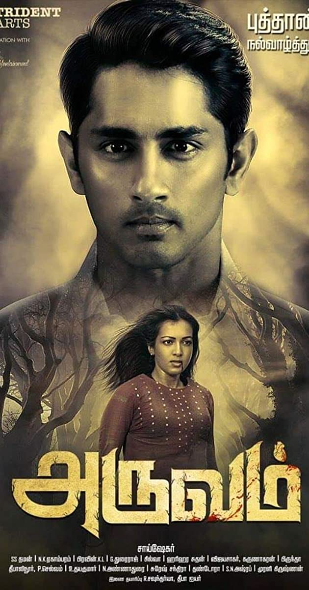 Aruvam Torrent Download