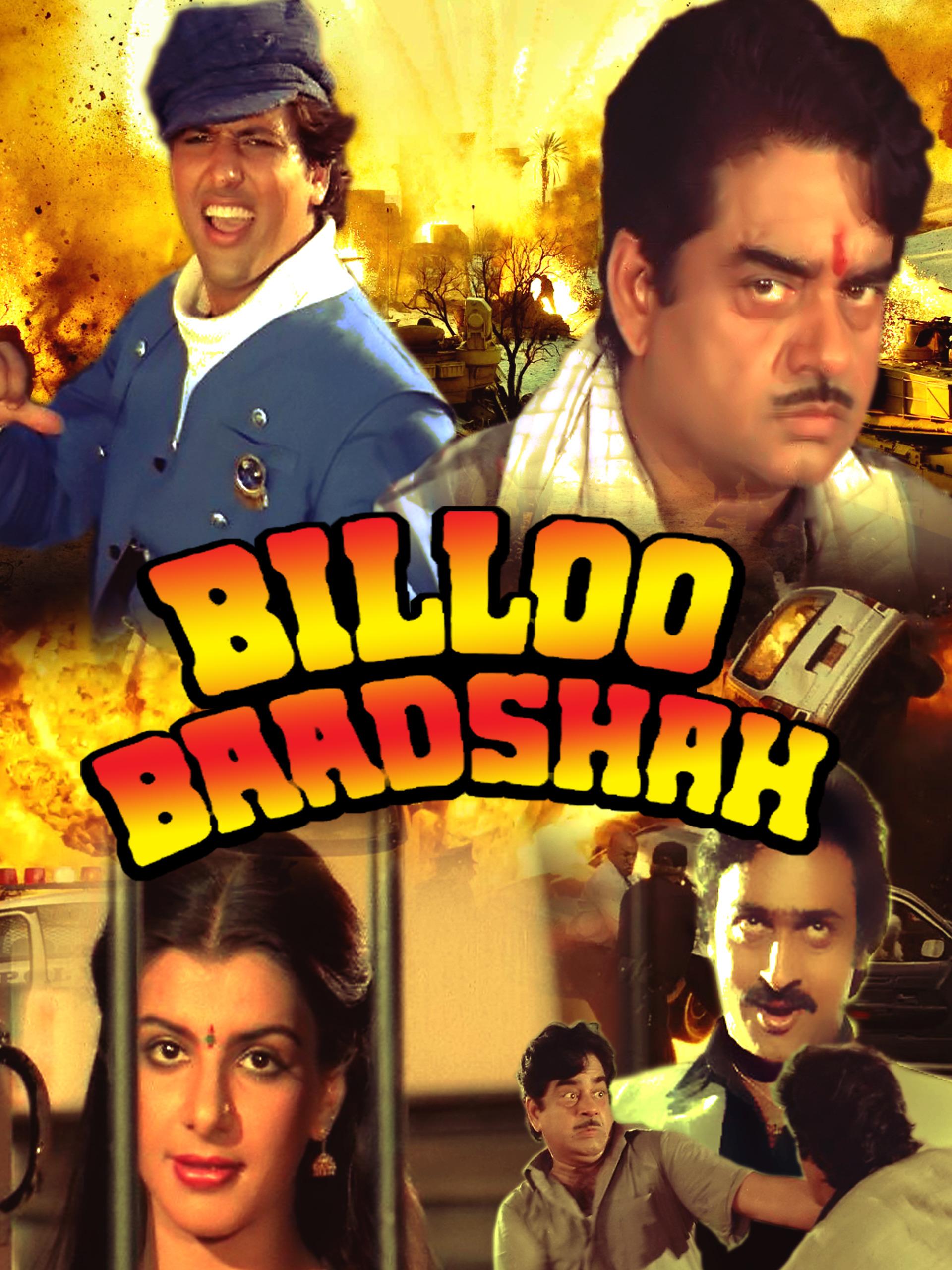 Billoo Baadshah (1989) - IMDb