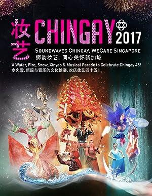 Chingay 2017