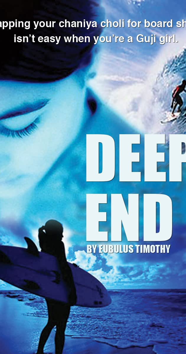 55: the deep ends