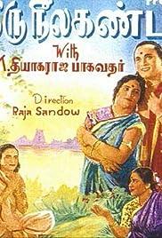 Thiruneelakantar Poster