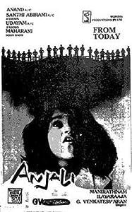 Top movies must watch Anjali by Vijay [1280x544]