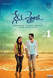 Kadhale Kadhale (Nenu Sailaja) (2016) HDRip Hindi Movie Watch Online Free