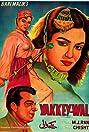 Yakke Wali (1957) Poster