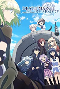 Primary photo for Death March to the Parallel World Rhapsody