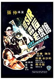 Lady Exterminator Poster