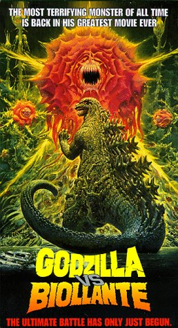 Image result for godzilla vs biollante