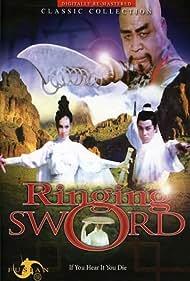Xiang wei jin ling (1969)
