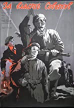Za vlast Sovetov