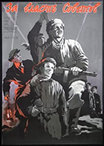 Watch free released movies Za vlast Sovetov [1920x1200]