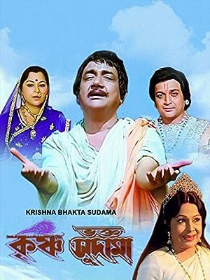 Krishna Bhakt Sudaama movie, song and  lyrics