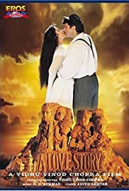 1942: A Love Story (1994) Poster - Movie Forum, Cast, Reviews