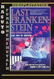 Rasuto Furankenshutain Poster