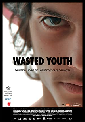 Wasted Youth 2011 15