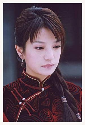 Wei Zhao Sunya's Secret Is Out Movie
