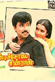 A.R. Rahman, Sathyaraj, and Sukanya in Vandicholai Chinnarasu (1994)