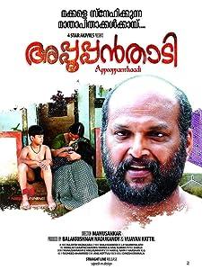 Watches movie Appooppanthaadi by none [mkv]
