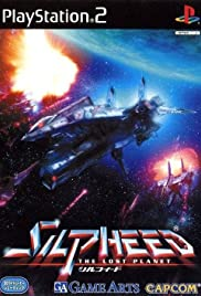 Silpheed: The Lost Planet Poster