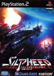 Silpheed: The Lost Planet full movie torrent