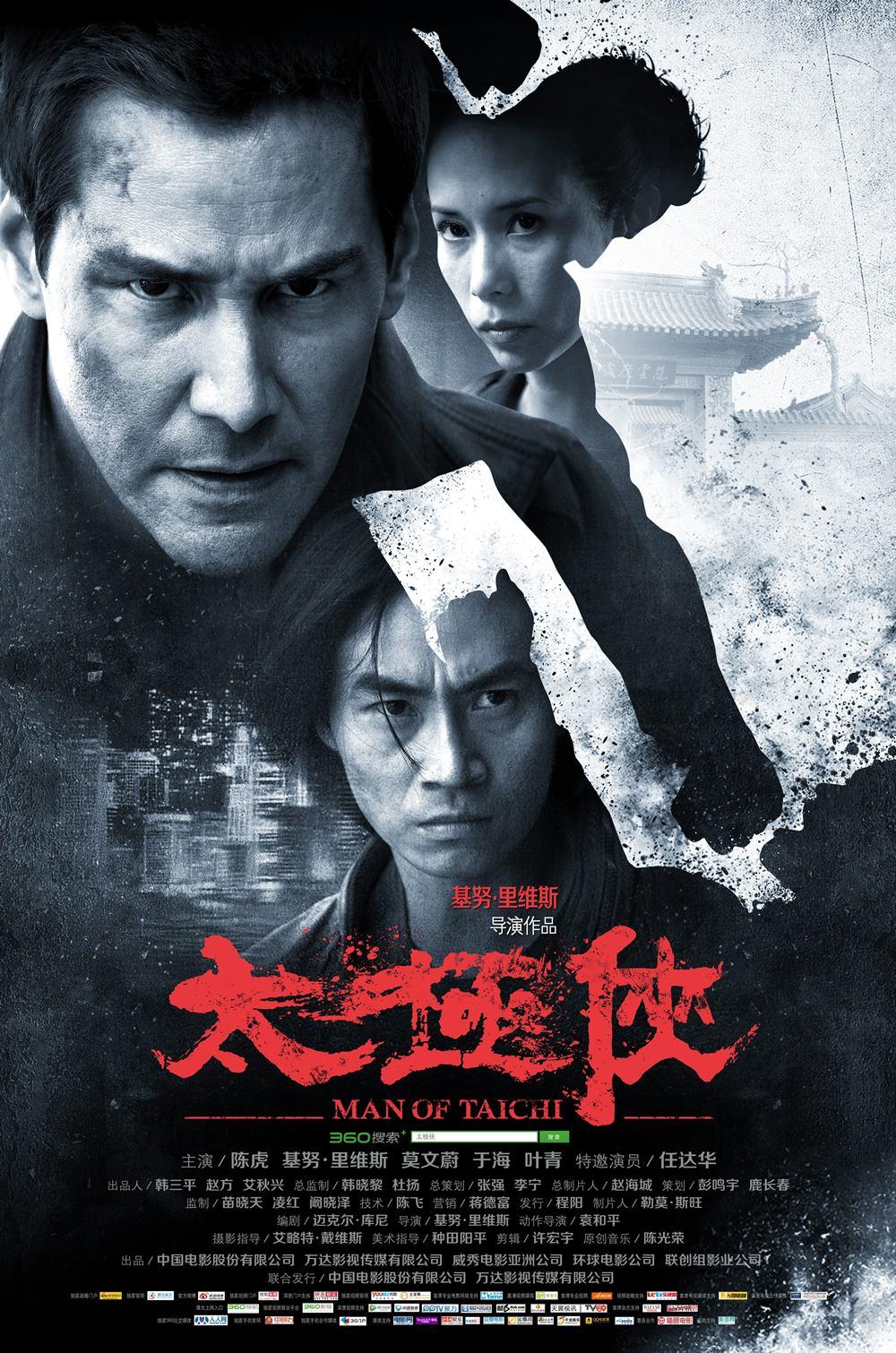 O Homem do Tai Chi [Dub] – IMDB 6.1